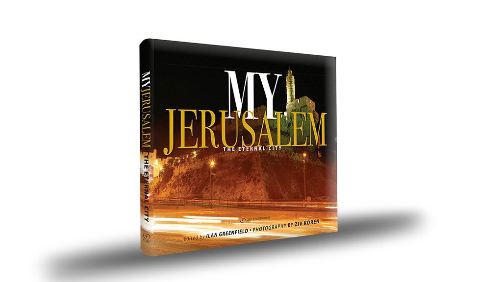 My Jerusalem Book (Gefen Publishing House)