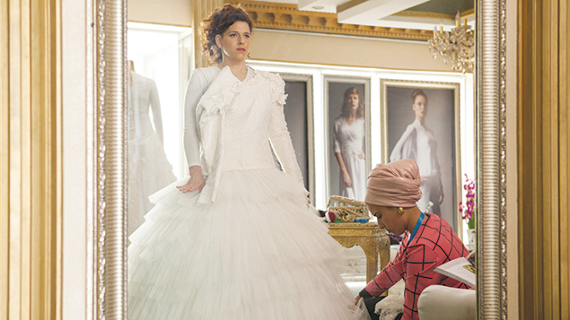 """A scene from the """"Wedding Plan."""""""