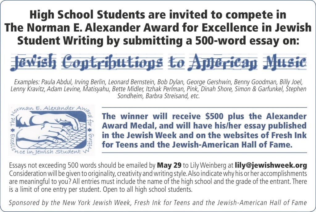 creative writing contests for teenagers