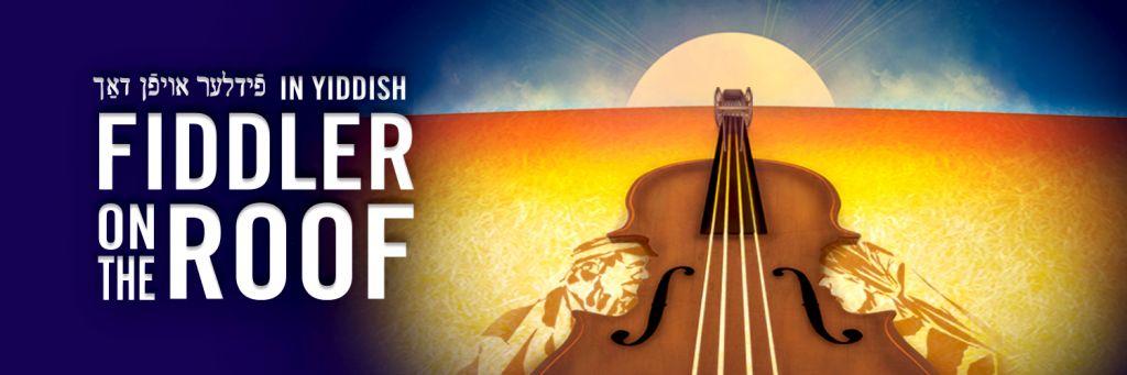 A New Heft For Fiddler Jewish Week